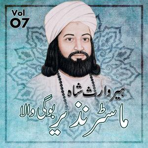 Master Nazir: Heer Waris Shah, Vol. 07