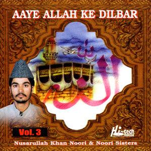 Aaye Allah Ke Dilbar Vol. 3 - Islamic Naats