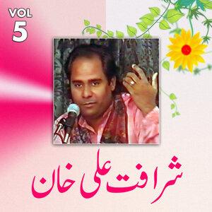 Sharafat Ali Khan, Vol. 5