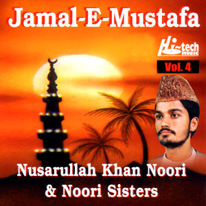 Jamal-E-Mustafa Vol. 4 - Islamic Naats