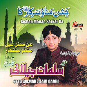 Jashan Manao Sarkar Ka Vol. 3 - Islamic Naats