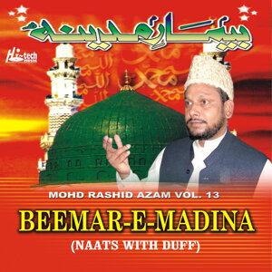 Beemar-e-Madina Vol. 13 - Islamic Naats with Duff