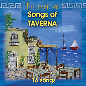The Songs of Taverna