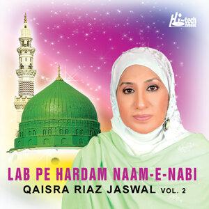 Lab Pe Hardam Naam-e-Nabi Vol. 2 - Islamic Naats