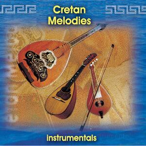 Cretan melodies (instrumental)
