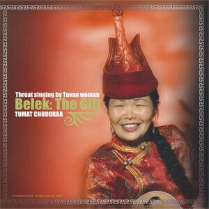 Belek / The Gift