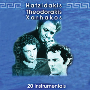 Theodorakis Hanjidakis Xarchakos