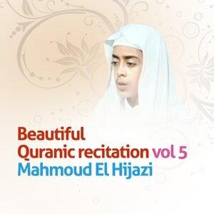 Beautiful Quranic Recitation, Vol. 5 - Quran - Coran - Islam