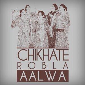 Laalwa - Jara chaabi marocain