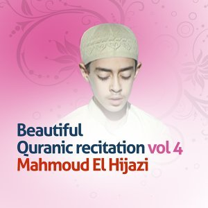 Beautiful quranic recitation, Vol. 4 - Quran - Coran - Islam