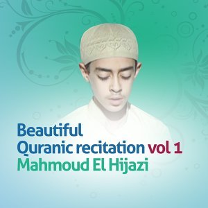 Beautiful quranic recitation, Vol. 1 - Quran - Coran - Islam