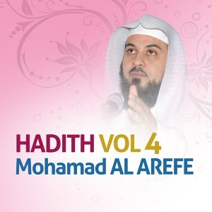 Hadith, vol. 4