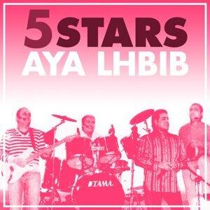 Aya lhbib - Jara chaabi marocain