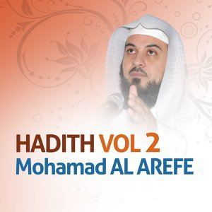 Hadith, vol. 2 - Quran - Coran - Islam