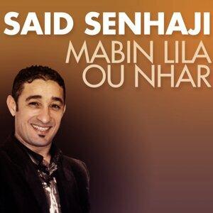 Mabin lila onhar - Jara chaabi marocain