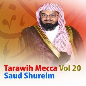 Tarawih Mecca, Vol. 20 - Quran - Coran - Islam