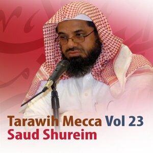 Tarawih Mecca, Vol. 23 - Quran - Coran - Islam