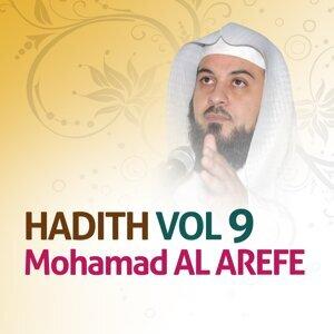 Hadith, vol. 9 - Quran - Coran - Islam