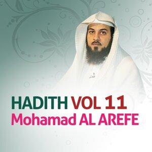 Hadith, vol. 11 - Quran - Coran - Islam