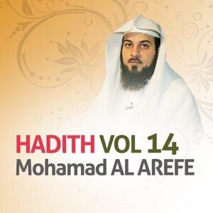 Hadith, Vol. 14 - Quran - Coran - Islam