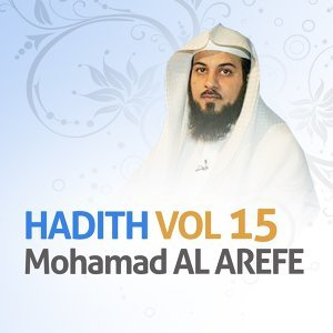 Hadith, Vol. 15 - Quran - Coran - Islam