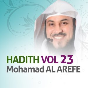 Hadith, Vol. 23 - Quran - Coran - Islam