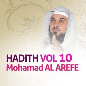 Hadith, vol. 10 - Quran - Coran - Islam