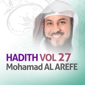 Hadith, Vol. 27 - Quran - Coran - Islam