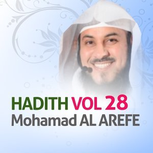 Hadith, Vol. 28 - Quran - Coran - Islam