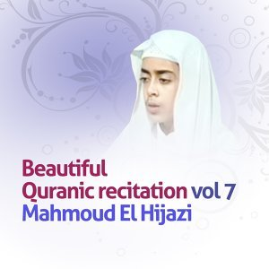 Beautiful quranic recitation, Vol. 7 - Quran - Coran - Islam