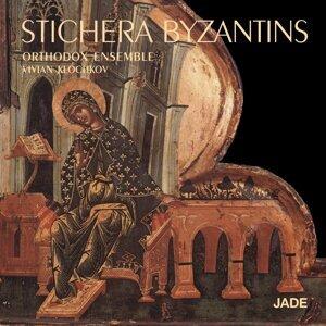 Stichera Byzantins
