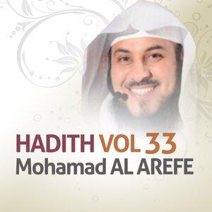 Hadith, Vol. 33 - Quran - Coran - Islam