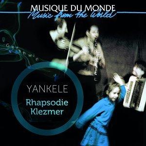 Rhapsodie Klezmer - Gershwin