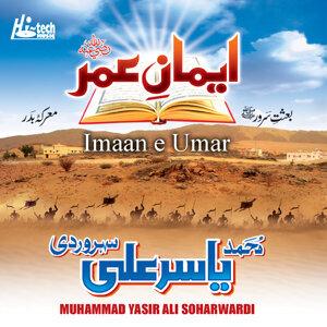 Imaan E Umar Vol. 2 - Islamic Naats