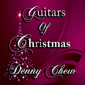 Guitars of Christmas