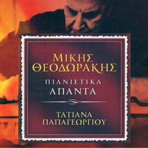 Mikis Theodorakis Pianistika Apanta, Vol. 3