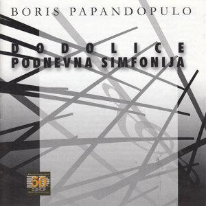 Boris Papandopulo: Dodolice - Podnevna Simfonija