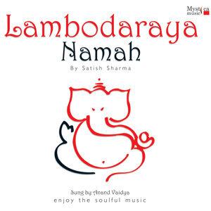 Lambodaraya Namah (Ganesh Vandana)