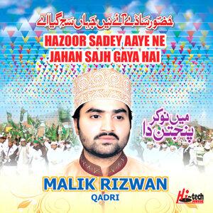 Hazoor Sadey Aaye Ne Jahan Sajh Gaya Hai - Islamic Naats