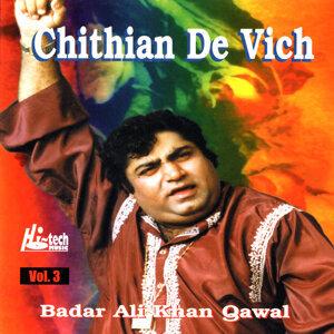 Chithian De Vich Vol. 3