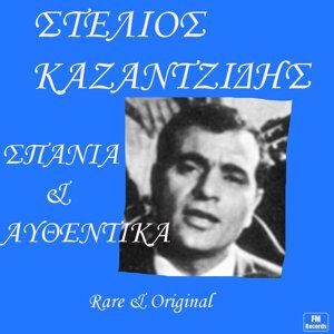 Spania & Authentika / Rare & Original