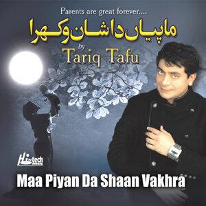 Maa Piyan Da Shaan Vakhra