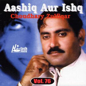 Aashiq Aur Ishq Vol. 76 - Pothwari Ashairs