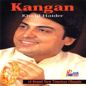 Kangan - Geet & Ghazals