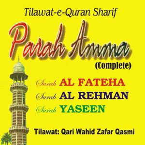Parah Amma (Complete) - Tilawat-e-Quran