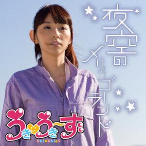 Yozora-No-Merry-Go-Round (Merry-Go-Round in the Night Sky)