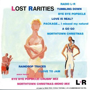 LOST RARITIES (Remastered 2017)