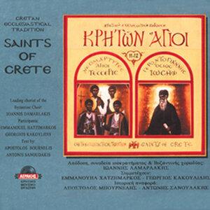 Kriton Agioi, Vol. 6