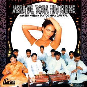 Mera Dil Tora Hai Kisine (Qawwali)