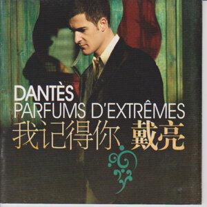 Parfums d'Extrêmes 我記得你 (我记得你)